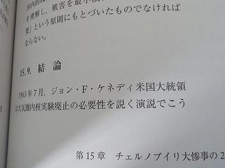 DSCN0447.jpg